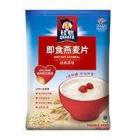 88VIP:QUAKER 桂格 原味即食纯燕麦片 1000g