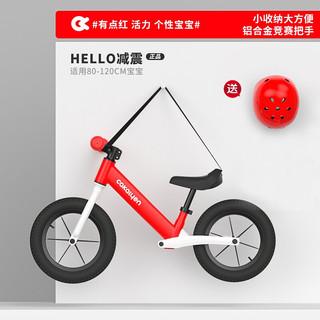 Cakalyen 平衡车儿童滑步车减震无脚踏单车自行车滑行2-4-6岁  12寸