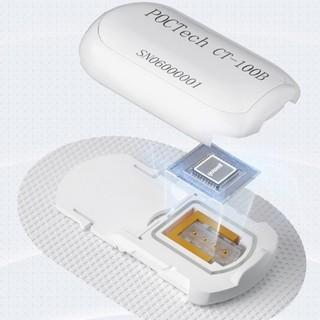 CT-101 血糖测试仪