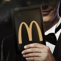 """McDonald's 麦当劳 """"黄金面膜""""料理 电子体验券"""