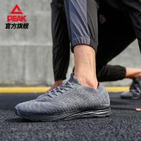 PEAK 匹克 DH083157mRk0 男款运动鞋