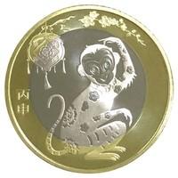 2016年猴年纪念币单枚 27mm 黄色铜合金 面值10元 品相全新