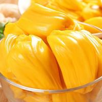 PLUS会员:海南当季黄肉菠萝蜜 25-30斤装