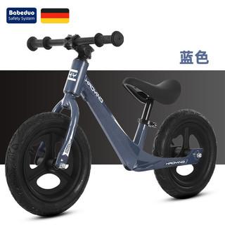 儿童平衡车无脚踏12寸镁合金航空材质