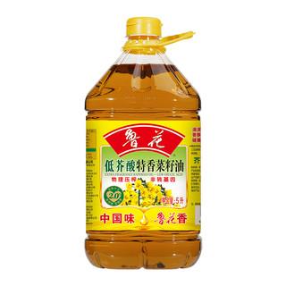 低芥酸特香菜籽油  5L