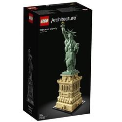建筑系列 21042 自由女神像