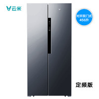 VIOMI 云米 BCD-456WMSDD03C 对开门冰箱 456L