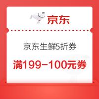 京东自营多款赣南脐橙礼盒装好价(铂金果4.98元/斤、钻石果5.69元/斤)