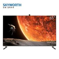 SKYWORTH 创维 65R9U OLED电视 65英寸4K