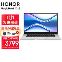 HONOR 荣耀 笔记本电脑MagicBook X 15轻薄本手提商务办公超级本华为多屏协同 银|i5-10210U 8GB 512GB 官方标配