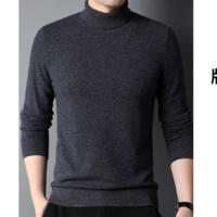 DaiShu 袋鼠 JXB351688 男士羊绒衫