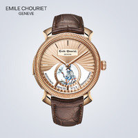 Emile Chouriet 艾米龙 智慧系列 26.1198.G.4.4.08.2 男士三问表