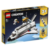 LEGO 乐高 Creator3合1创意百变系列  31117 航天飞机探险