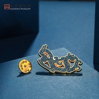苏州博物馆 蜿蜒屈曲 浮云环绕—大邦之梦徽章学院风固定胸针 4.5×1.8cm 合金 创意文创礼物送好友