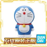 BANDAI 万代 ENTRY GRADE EG 哆啦A梦 机器猫 小叮当 拼装模型