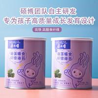 藻小棒 海藻膳食纤维海苔 40g*2
