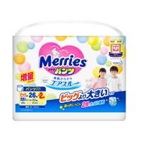 88VIP:Merries 妙而舒 婴儿拉拉裤 XXL28片