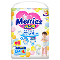 88VIP:Merries 妙而舒 婴儿拉拉裤 L50片