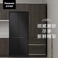 31日20点:Panasonic 松下 NR-TD51CTA-K 十字对开门冰箱