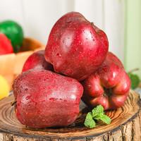 14点开始:风味坐标 花牛苹果 9个装 125-175g