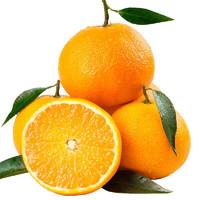 PLUS会员:沃多鲜 爱媛38号果冻橙   12枚 精品礼盒装 净重3kg