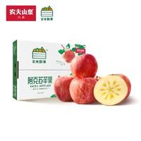 NONGFU SPRING 农夫山泉 阿克苏苹果礼盒 中果75-79mm 15个