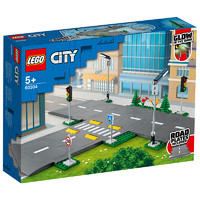 黑卡会员:LEGO 乐高 城市系列 60304 道路底板