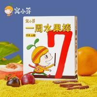 PLUS会员:窝小芽 一周水果能量棒(苹果山楂)46g