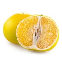 黄金葡萄柚子 爆汁西柚 5斤装