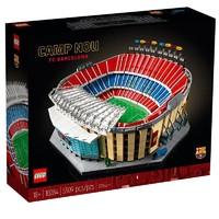LEGO 乐高 创意百变高手系列 10284 巴塞罗那诺坎普球场