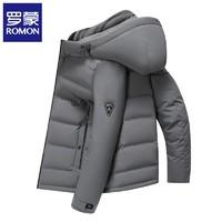 ROMON 罗蒙 男士短款连帽羽绒服2021冬季新款防寒保暖外套 灰色 170/M
