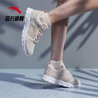 ANTA 安踏 92625512-23  女子跑鞋