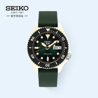 SEIKO 精工 5号系列 女士机械腕表 SRPG73K1