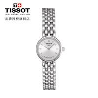 TISSOT 天梭 乐爱系列 T058.009.11.031.00 女士石英表