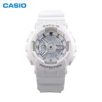 CASIO 卡西欧 BABY-G系列 BA-110-7A3 女士手表