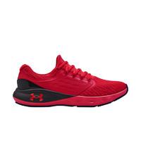 1日0点:UNDER ARMOUR 安德玛 Charged 3023550 男子跑鞋