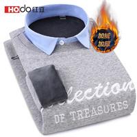 Hodo 红豆 男士加绒加厚针织衫 DXISC516S