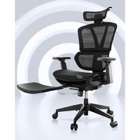 31日20点:京东京造 Z9 Smart 人体工学电脑椅