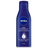 NIVEA 妮维雅 补水滋润身体乳 125ml
