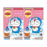 Lipton 立顿 哆啦A梦联名经典醇奶茶 190g*2盒