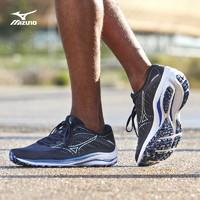 31日20点:Mizuno 美津浓 WAVE RIDER25 男款跑鞋
