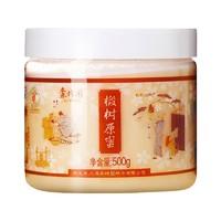 森蜂园 蜂蜜长白山椴树原蜜 500g