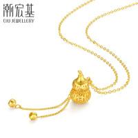 直播间优选:CHJ JEWELLERY 潮宏基 吉祥葫芦黄金项链 3g 45cm(有赠品)