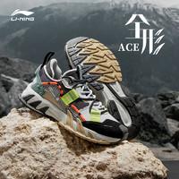 1日0点:LI-NING 李宁 ace ARDR003 男子跑鞋
