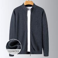 ROMON 罗蒙 男士羊毛开衫 27DKXG6885290