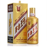 MOUTAI 茅台 金王子酒 53%vol 酱香型白酒 500ml 单瓶