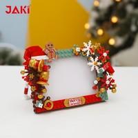 JAKI 佳奇 桌面叠叠乐系列 JK5107 圣诞相框