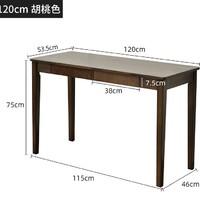 JIAYI 家逸 RF-1566 实木书桌 120cm