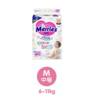 Merries 妙而舒 婴儿纸尿裤 M64片*4包