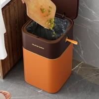 Joybos 佳帮手 自动打包垃圾桶 15L
